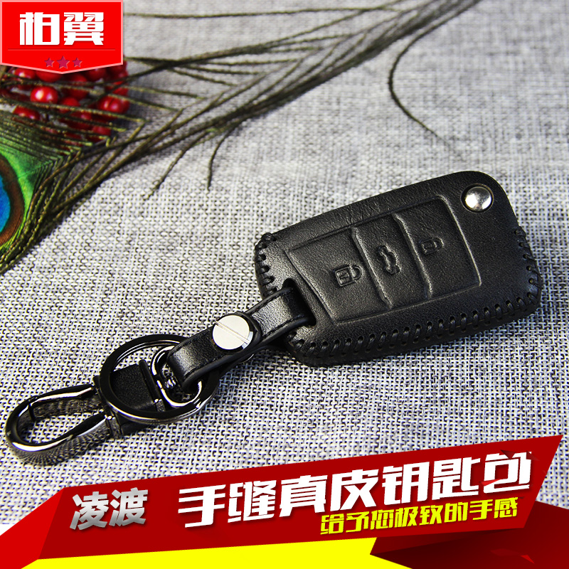 Sew leather key cases applicable ling crossing volkswagen lavida new jetta golf 7 tiguan leather key sets