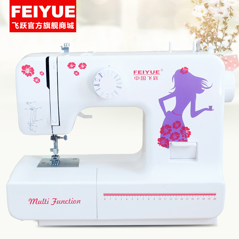 Sewing leap leap flagship brand household sewing machine electric sewing machine fy 510 beauty mom gift