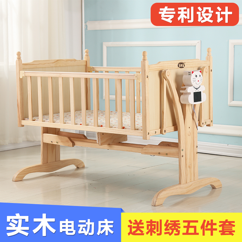 Shake shake shake electric hercribon automatic bb newborn baby cradle bed wood without paint multifunction baby crib bed with Mosquito nets