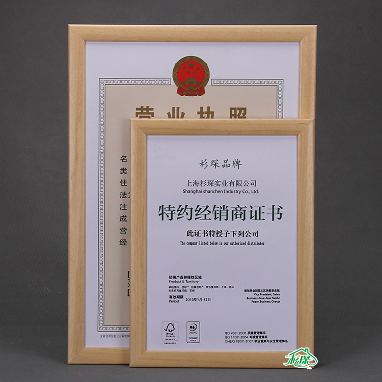 get quotations shan chen woodiness photo advertising poster frame a4 a3 business license tax certificate box frame