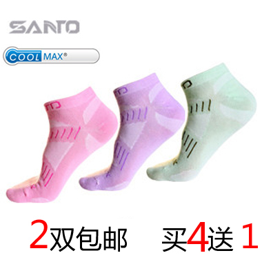 Shan extension socks ms. socks socks drying wicking coolmax breathable wicking socks outdoor sports socks s012