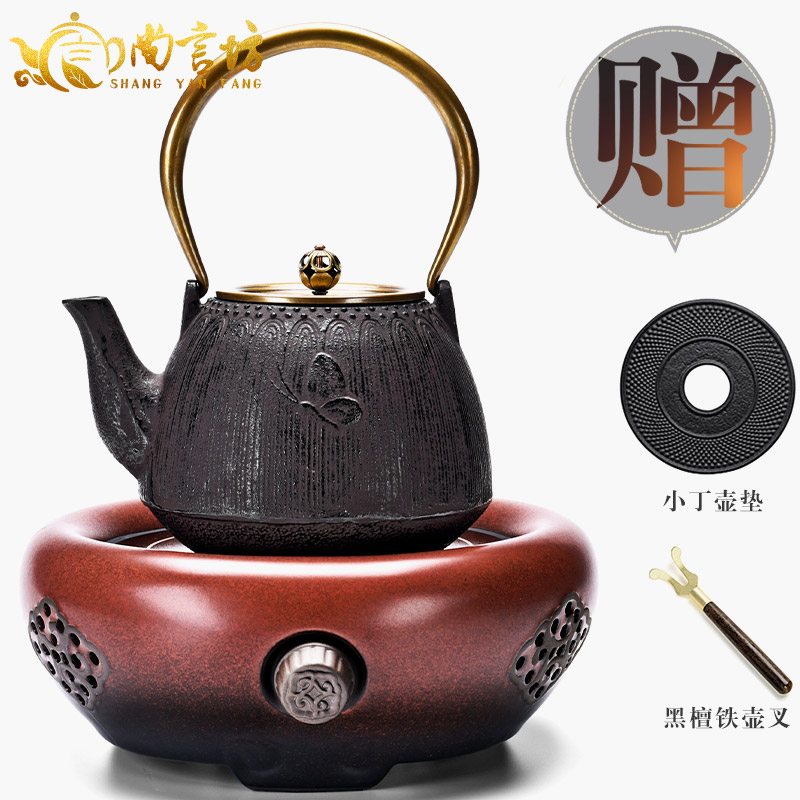 Shang yan fang electric ceramic stove iron pot pig iron kettle old cast iron kettle pot handmade copper kettle copper kettle pot fork kit horn