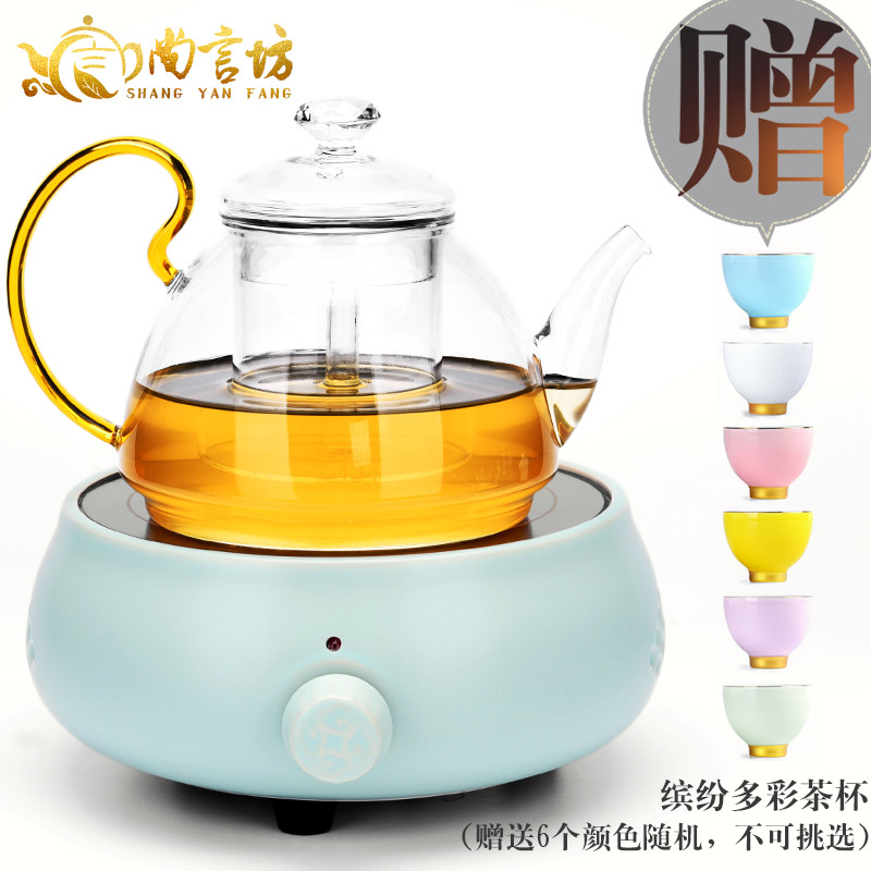 Shang yan fang electric ceramic stove to cook pu'er tea black tea teapot kettle tea making facilities automatic glass tea