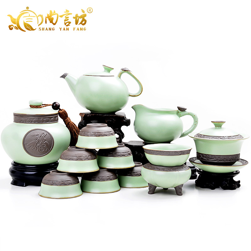 Shang yan fang kung fu tea set special package ru tea set relief with pegasus pfaff 12 into