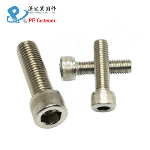 Shanghai 304 stainless steel cylinder head allen screws inside the cup head allen screws 8 # -32/10 #-24