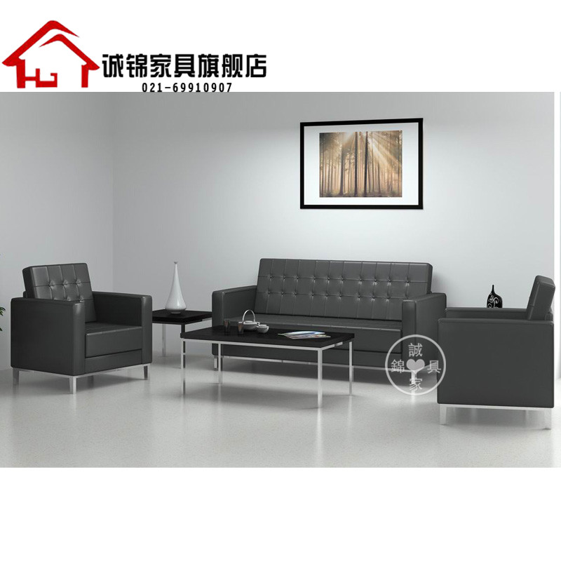 Shanghai furniture factory spike berserk fashion simple leather casual office reception parlor sofa