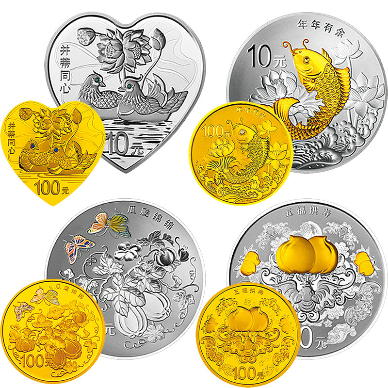 Shanghai jicang chinese gold 2015 auspicious culture commemorative gold and silver coins silver 4 gold + 4 combination package