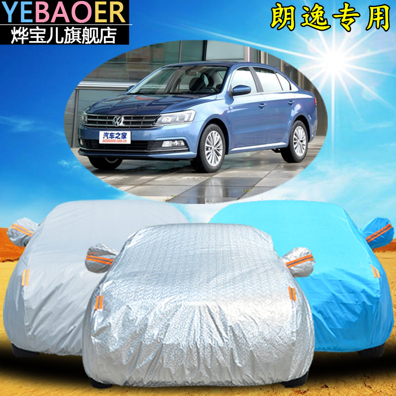 Shanghai lang yi volkswagen new lavida car cover sun rain thickened sewing car cover car cover camouflage oxford cloth