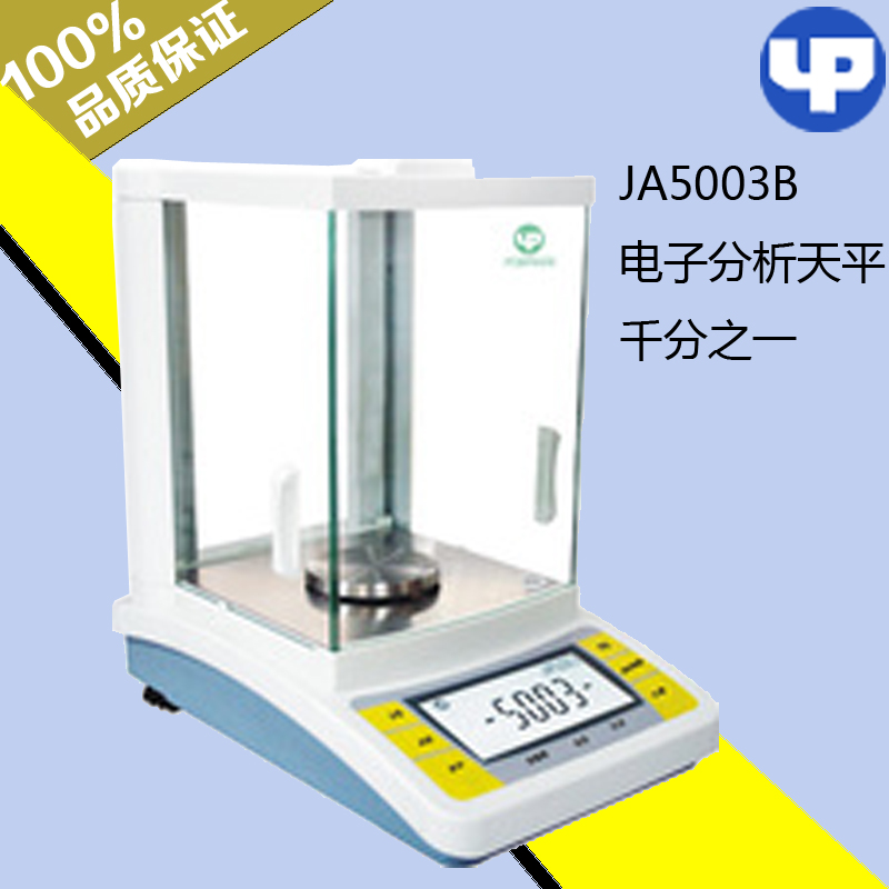 [Shanghai] more flat JA5003B electronic balance 500g/1 mg 1â° scales authentic