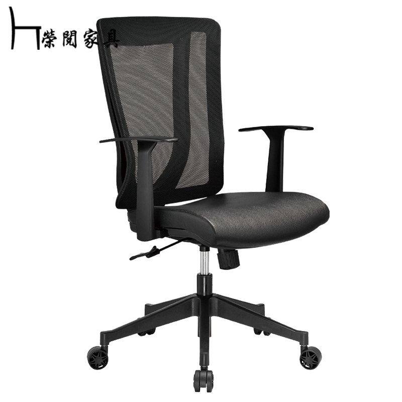 Shanghai office furniture office read wing proposed by the chair computer chair lift chair boss chair swivel chair staff chair