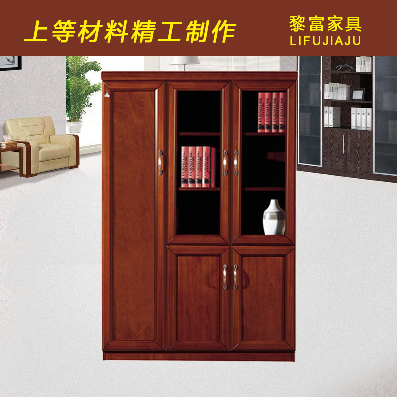 Shanghai office furniture wooden file cabinets wood cabinet floor cabinet file cabinet glass door bookcase