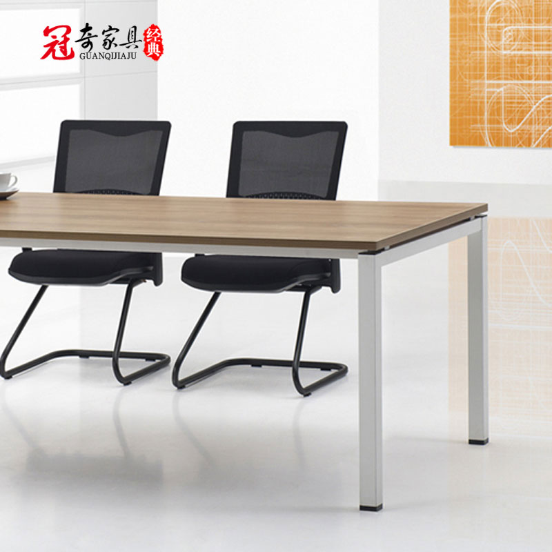 Get Ations Shanghai Office Long Table Conference Desk Staff Training Parlor To Discuss Simple And Modern