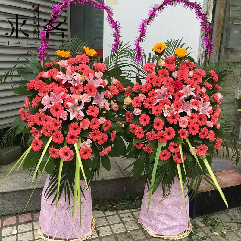 Shanghai opened baskets housewarming baskets of flowers hangzhou beijing nanjing suzhou hefei flower delivery nationwide xi'an
