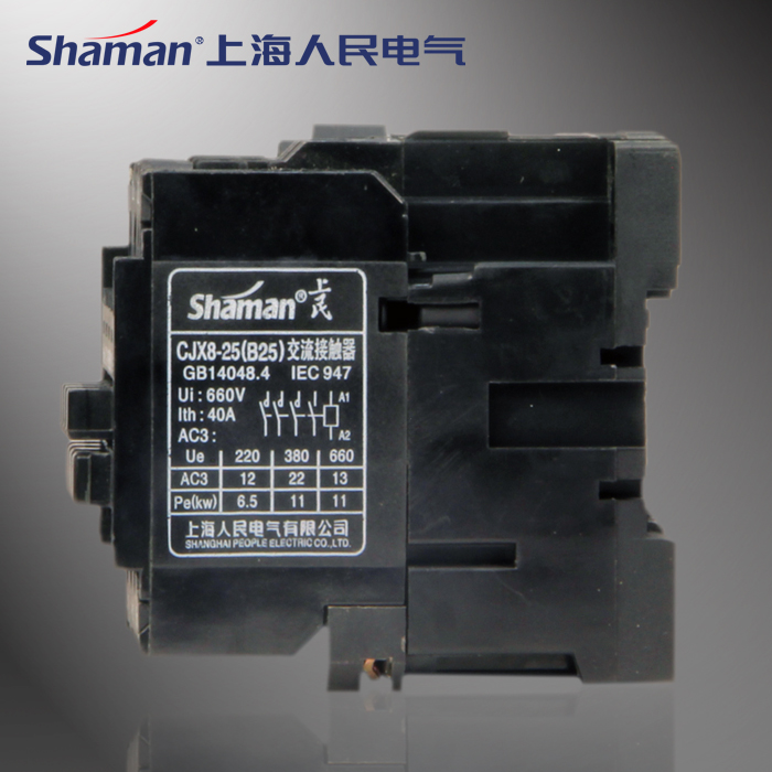 Shanghai people's electrical cjx8 (b)-25c 220 v 380 v ac contactor switching capacitor B-25C