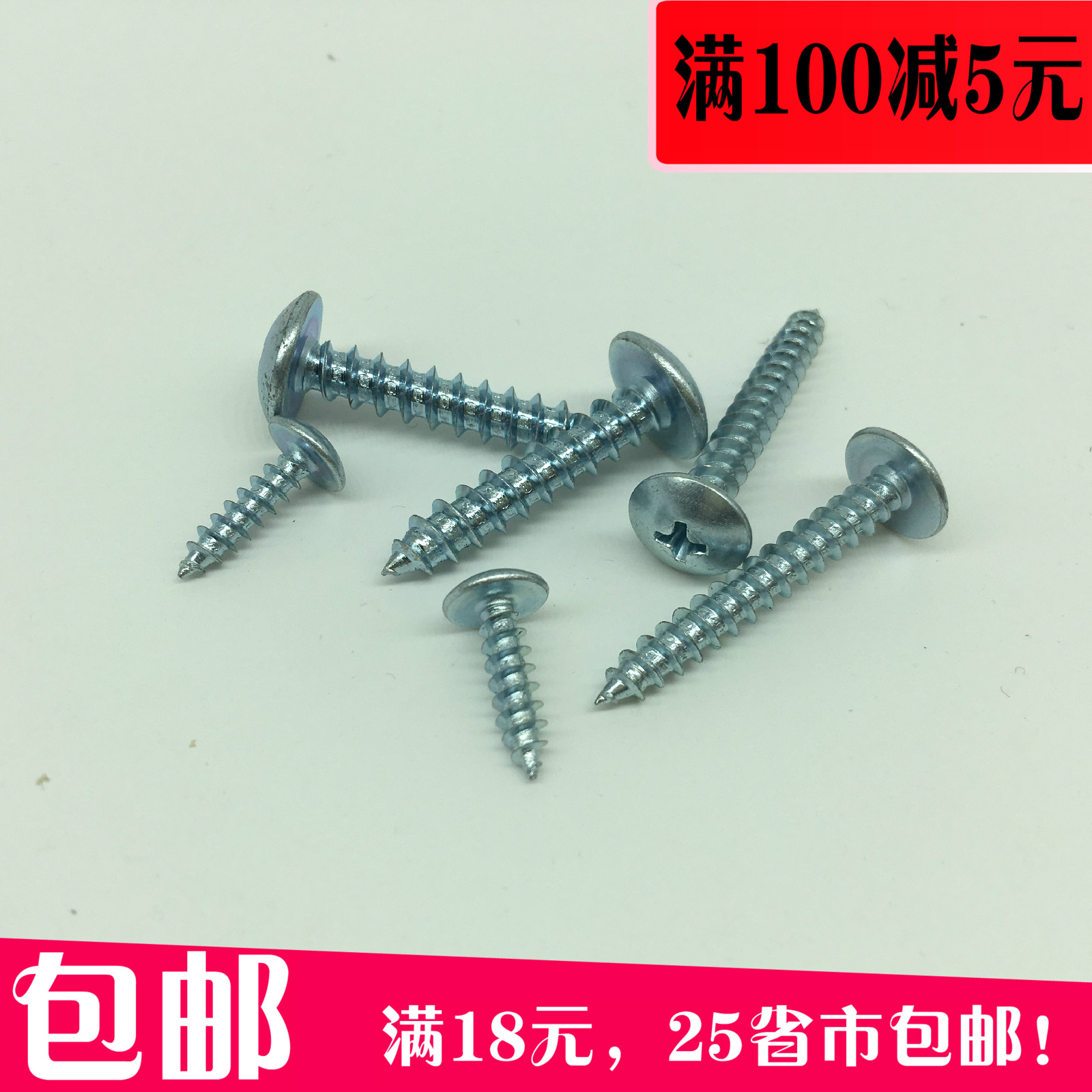 Shanghai production of high strength large flat head self tapping screws galvanized bulk tapping screws m5 m6 series