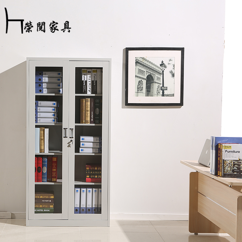 Shanghai read wing office furniture file cabinet file cabinet file cabinet equipment cabinet cupboard cabinet lockable cabinet office documentation