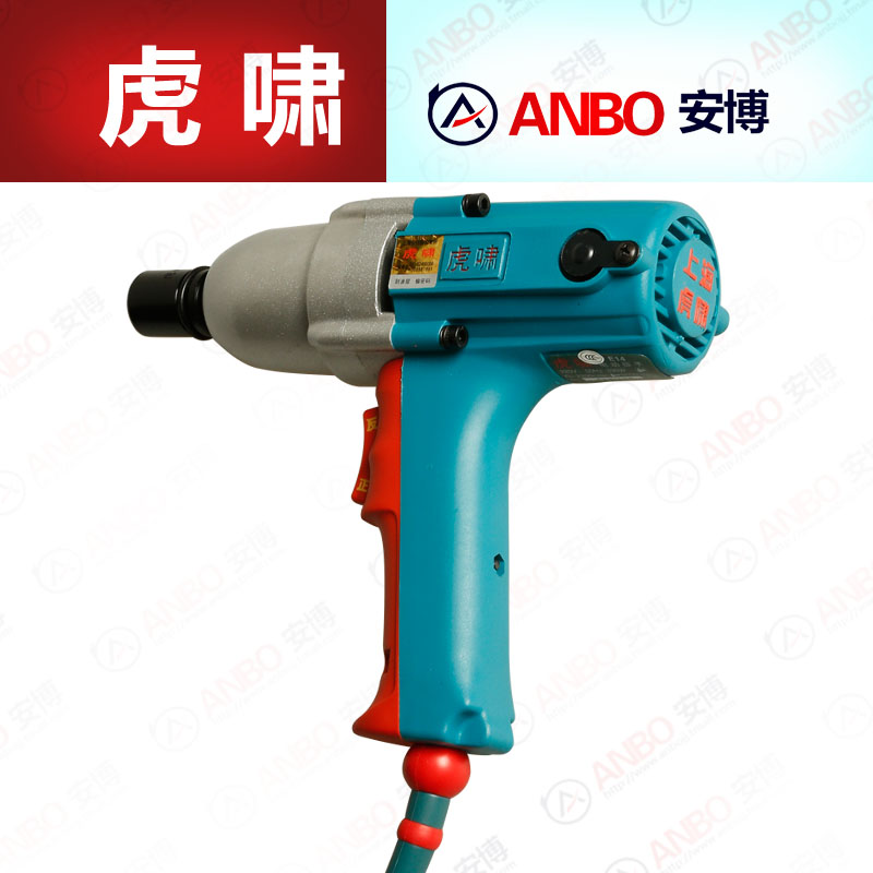 Shanghai tigers electric wrench e14 locking bolt wrench reversible electric impact wrench torque wrench