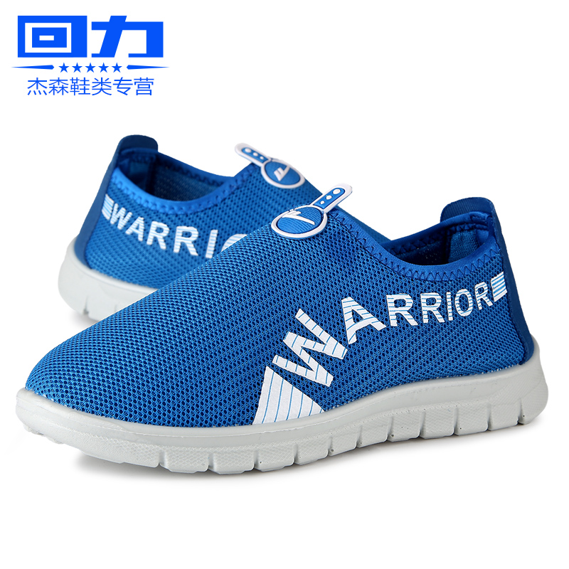Shanghai warrior girls shoes breathable mesh mesh shoes sneakers men's shoes kick leisure mesh shoes spring and summer shoes