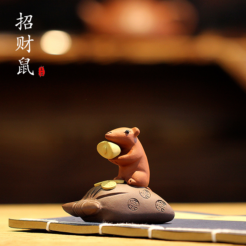 Shangshih yixing purple clay tea pet play tea tray ornaments lucky mouse genuine famous tea accessories specials