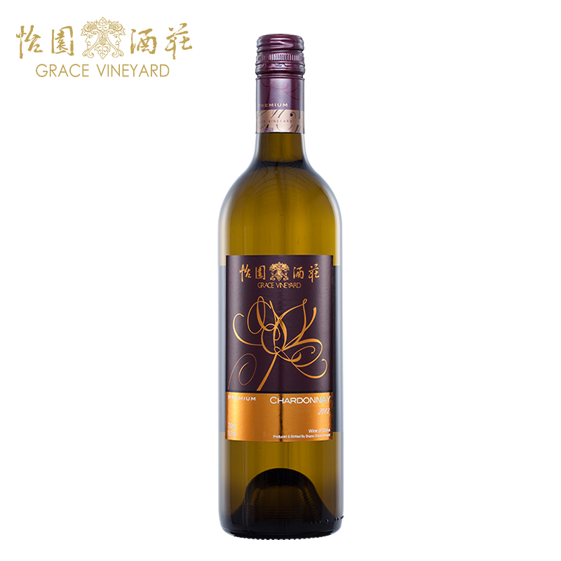 Shanxi grace grace vineyard wine winery featured homemade dry white wine chardonnay dry white wine 20 12