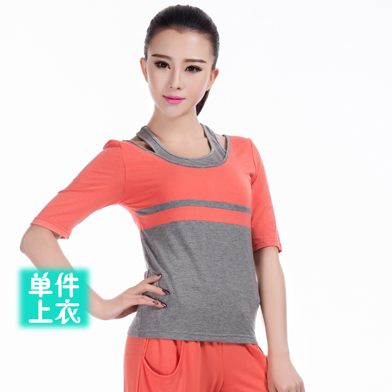 Shaped liesl sunshine 2014 spring and summer yoga clothes yoga clothes increasingly workout clothes dance clothes female dance aerobics clothing including chest pad