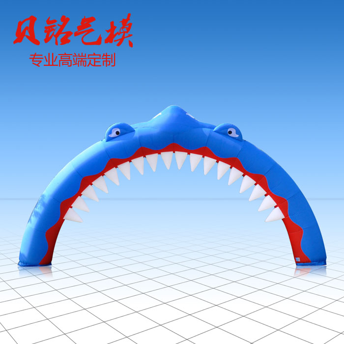 Sharks inflatables inflatable arches | custom \ cartoon zoo modeling arches arches | inflatable arches | shark