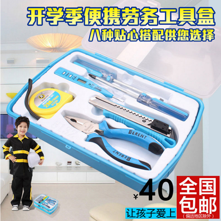 Sharp pieces of hardware tool set household composition toolbox gifts bento box tool box tool set