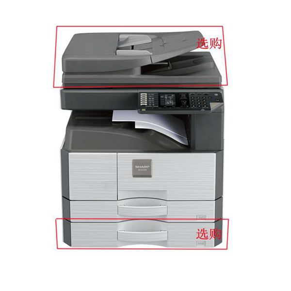 Sharp (sharp) AR-2048D composite a3 laser printer scanner copy machine comes standard with a single carton