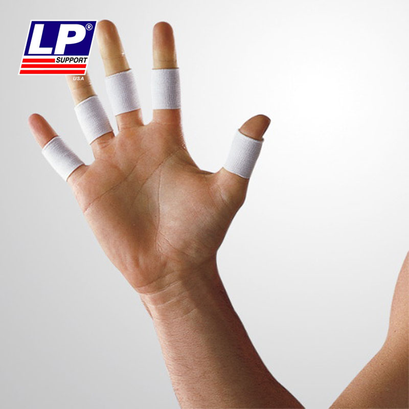 Sheath lp645 sports volleyball basketball finger guard finger guard finger sets of finger joints common sets of boys
