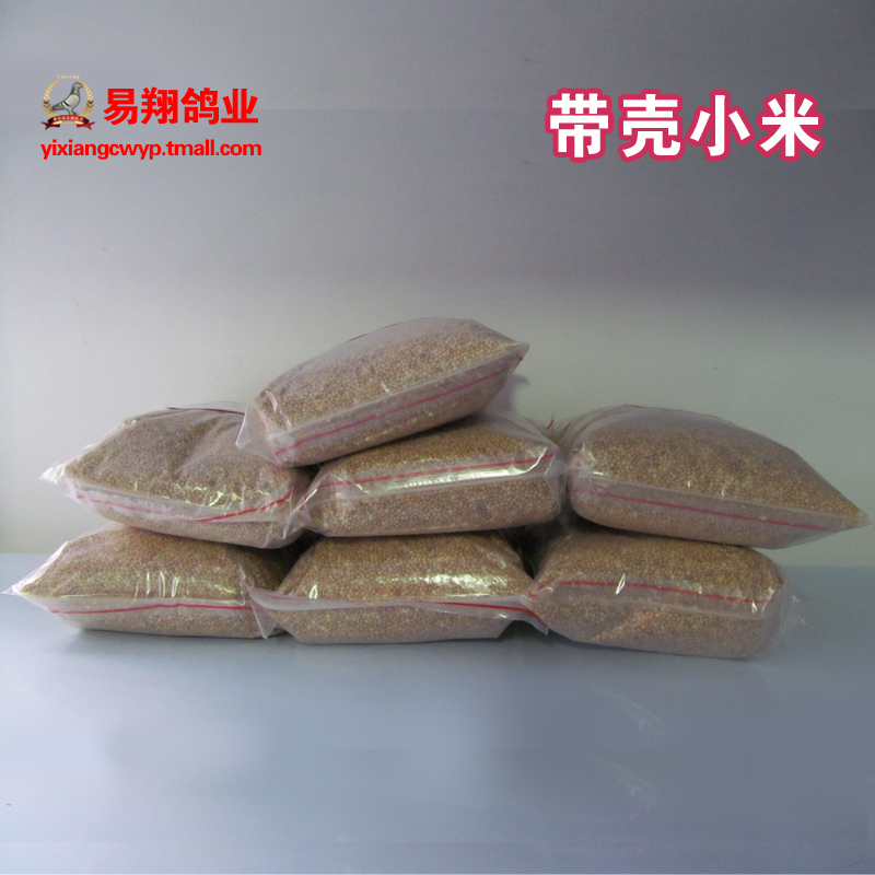 [Shell] millet parrots, pearl munia, bird food bird food bird feed grain 500g/bag