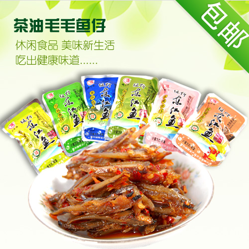 Shen chun dongjiang fish larvae hairy larvae tea mix 500g spicy hunan specialty snacks snacks special offer free shipping