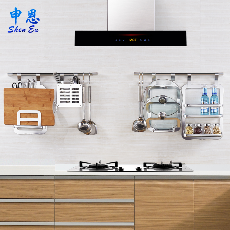 Shen en space aluminum kitchen wall shelving racks kitchen rack turret seasoning rack kitchen pendant hanging rod