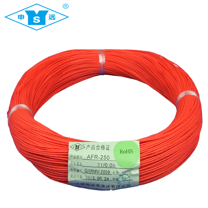 Shen far teflon high temperature wire superfine special soft wire wrapped AFR-250 0.1 square 21/0. 08 200 m