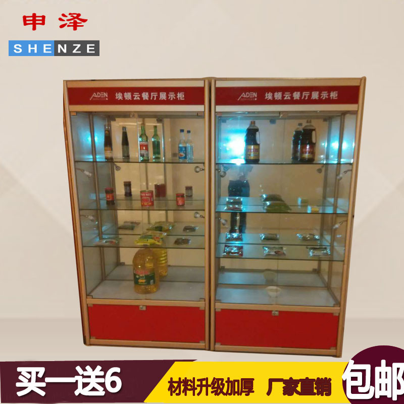 Shen josé jewelry showcase cosmetic display cabinet glass showcase showcase showcase toy model manual prize shelf