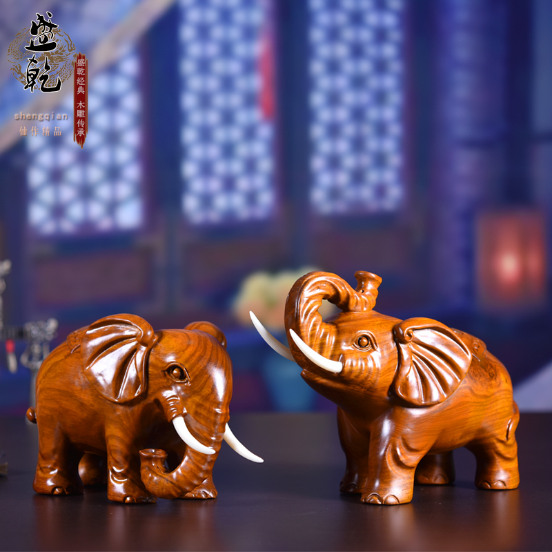 Sheng dry wood carvings hand carved african pear auspicious elephant mother elephant desktop upscale craft ornaments