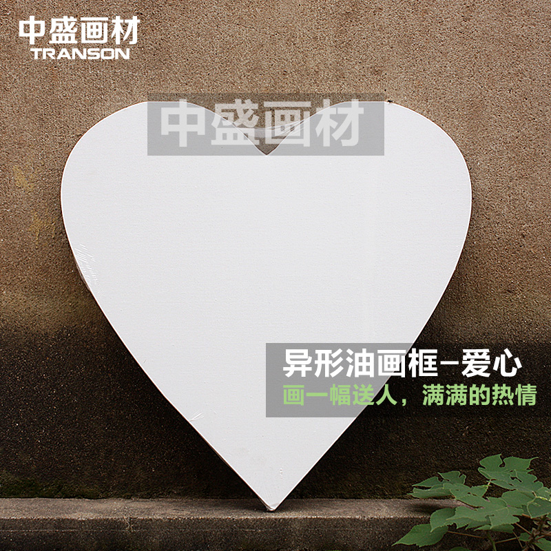 China Heart Shaped Frame China Heart Shaped Frame Shopping Guide At