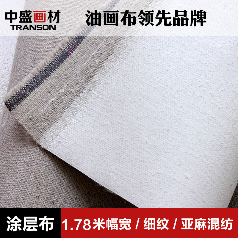 Sheng painted wood linen blend canvas coat of fine lines 5123 width of 1.78 m canvas cloth frame material with yan
