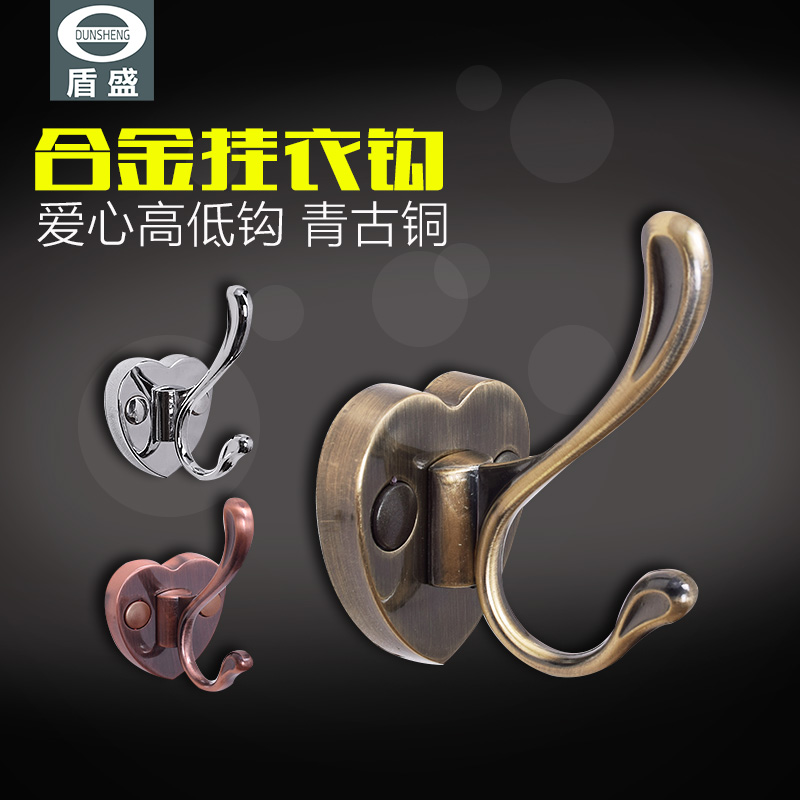 Sheng shield alloy stainless steel variety of solid hook hook single hook coat hooks towel hook door rear wall