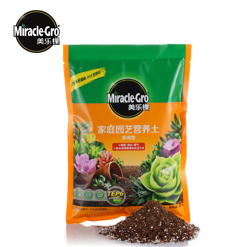 Sheng world 6l gm plant nutrient soil nutrition soil merlot trees gardening soil more meat and more meat type 1l