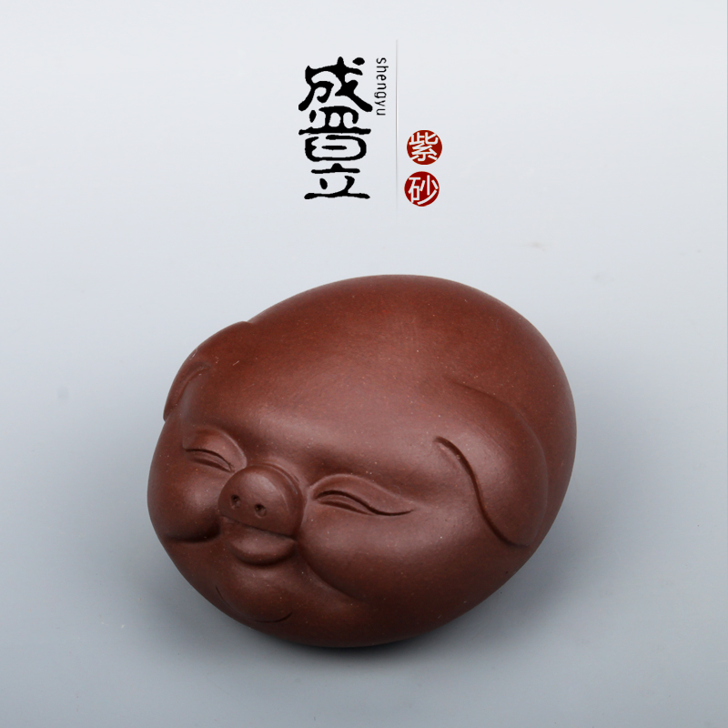 Sheng yu yixing purple clay ore famous handmade tea pet tea tray ornaments purple tea tea pet play with melon pig