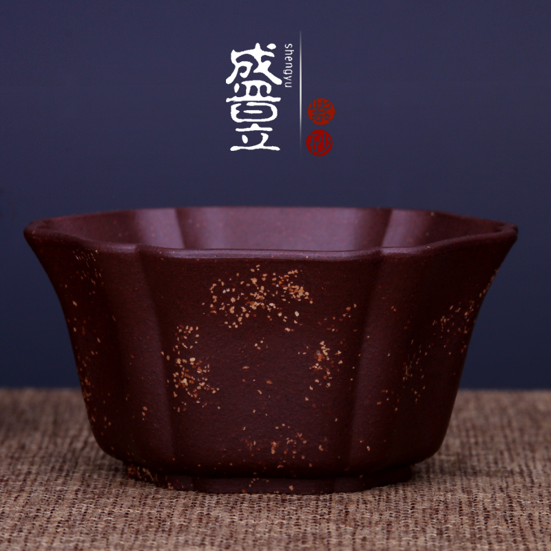 Sheng yu yixing purple clay ore purple cup yixing tea cup tea cup full manual pumping angle hexagon cup