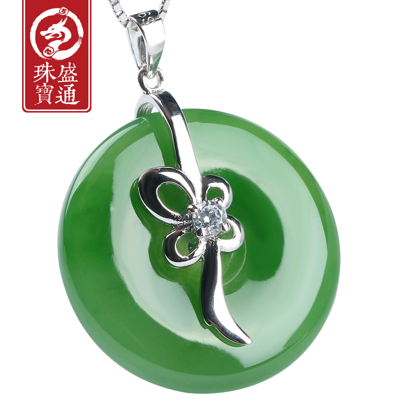 Shengtong jewelry silver inlaid jade jade jade jade pendant peace buckle jade pendants and tianbi yu spinach dish green female