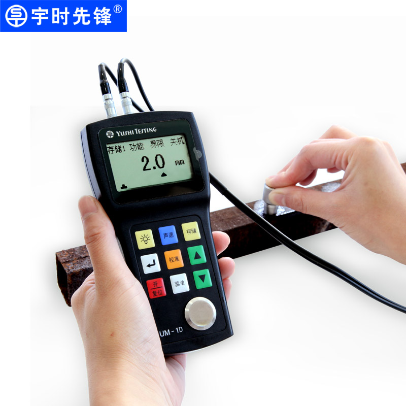 Shenyangå®æ¶UM-1D penetrating ultrasonic coating metal 0.1 degree of precision ultrasonic thickness gauge thickness measuring instrument