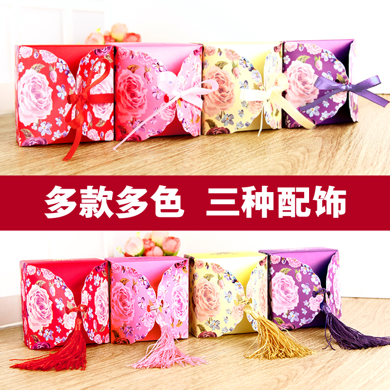 Shi cai chinese new year wedding supplies 2016 sen department of european wedding candy box creative wedding gift cartridge box is a square