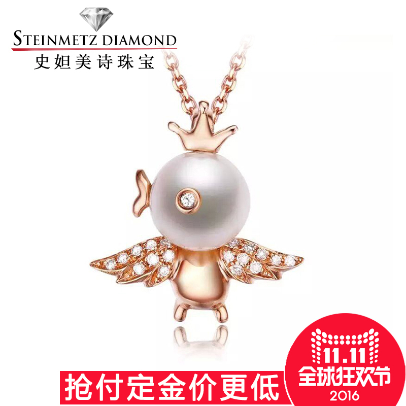 Shi da mei shi genuine love birds round rose gold inlaid natural seawater pearl diamond pendant necklace female