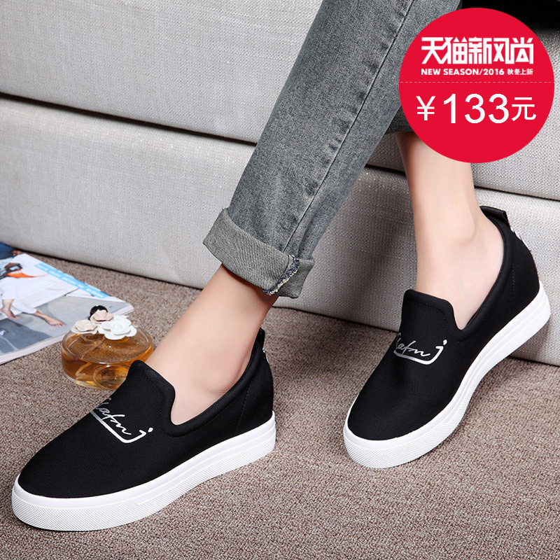 Shield fox 2016 spring carrefour shoes women shoes thick crust muffin increased within a single shoes shoes shoes round head kicking lazy fashion tide