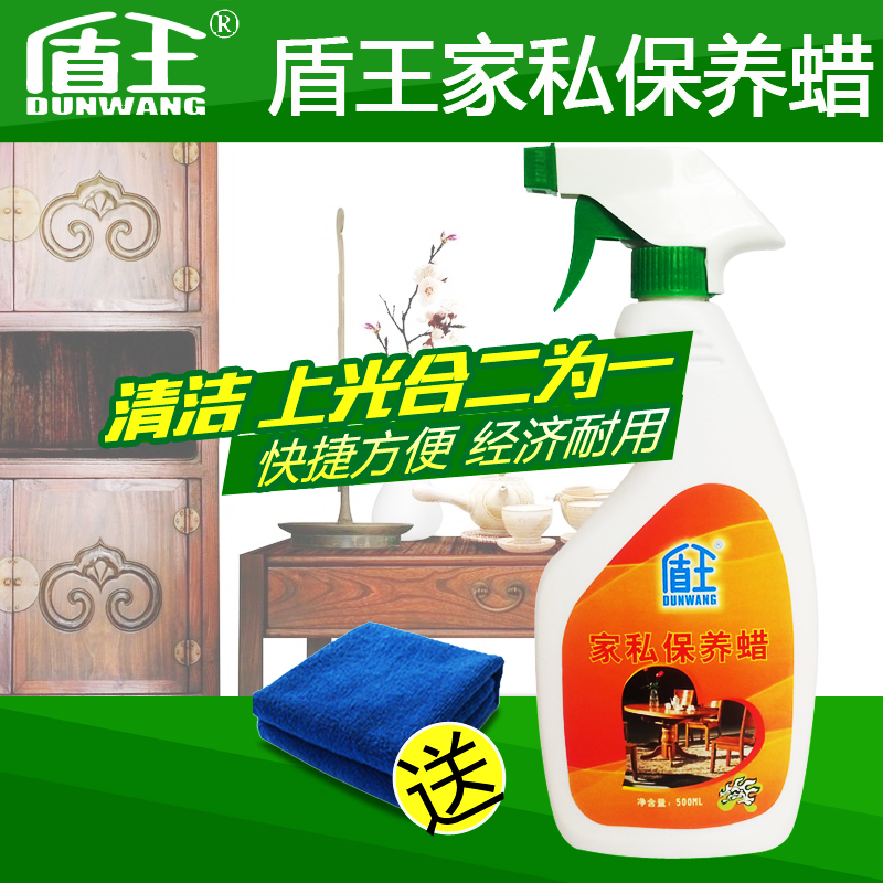 Shield king wood floor wax furniture wax polished mahogany furniture and maintenance wax polish cleaner liquid wax furniture care oils