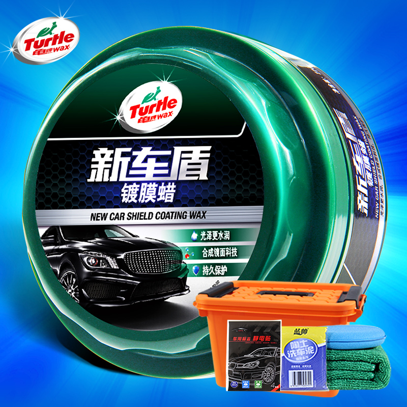 Shield turtle brand new car wax coating wax car wax waxing beauty decontamination scratch repair polishing and waxing the car wash suit