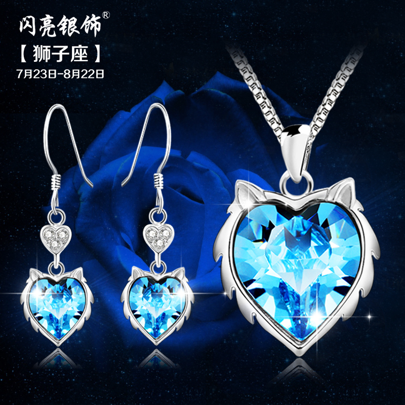 Shiny s925 silver earrings female swarovski elements crystal necklace twelve constellations suit accessories