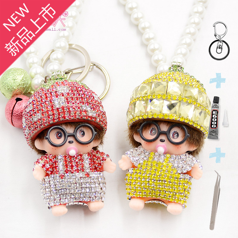 Shipping a couple of lemon apple strawberry watermelon fruit qiqi paragraph keychain car hanging di y material package